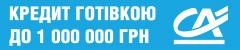 """""""КРЕДІ АГРІКОЛЬ БАНК"""""""