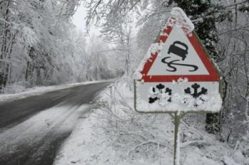 Гидрометцентр объявил штормовое предупреждение по всей Украине