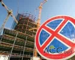 За прошедший год в Киеве остановили более 50 незаконных строек