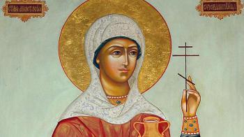 4 января - День святой Анастасии