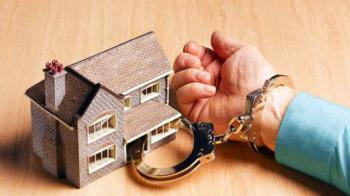 Киянам пояснили, в яких випадках арештовуватимуть майно за комунальні борги