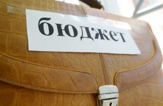 Кабмин изымет из бюджета Киева в Госбюджет около 5 млрд грн