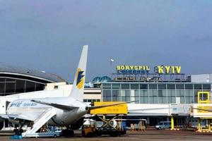 Нет чека - нет доказательств: в сети поведали о мошенничестве в аэропорту