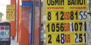 Нацбанк решил взяться за небанковские финансовые учреждения Украины