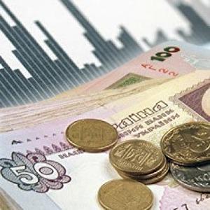 Всемирный банк прогнозирует рост экономики Украины уже в этом году
