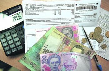 Украинцам пообещали адресную помощь при оплате коммунальных услуг