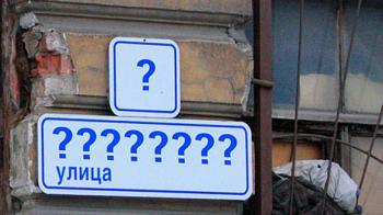 Появилась петиция о переименовании проспекта Героев Сталинграда в Героев Десантников, а Ленина — в проспект Свободы