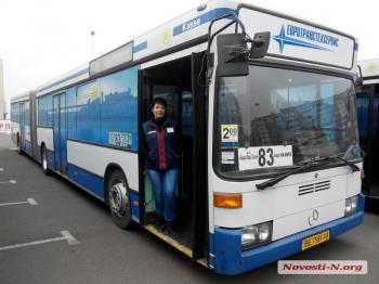 Николаевские депутаты не поддержали электронную петицию по поводу возвращения больших автобусов на 83-й маршрут