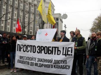Зачем Украине легализация медицинской марихуаны и кому она нужна больше всего?