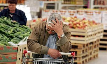 Газ, овощи и доллар подорожают: как изменятся цены до конца года