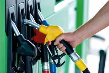 Рынок топлива в Украине ждут перемены: цены на АЗС резко изменятся