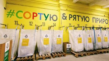 В Украине экоактивисты начали принимать пластик по почте