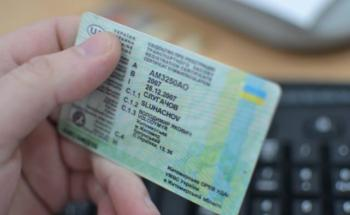 В Украине можно будет восстановить водительские права онлайн: названа цена