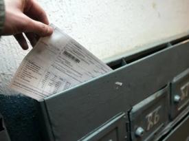 Українці отримуватимуть дві платіжки за електроенергію