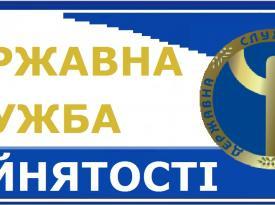 В центрах занятости возобновили личный прием граждан
