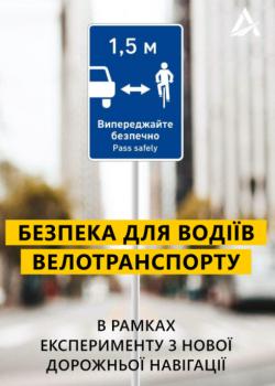 В Украине появились новые дорожные знаки: что нужно знать водителям