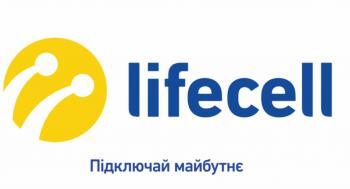 lifecell закрив одну з самих популярних послуг