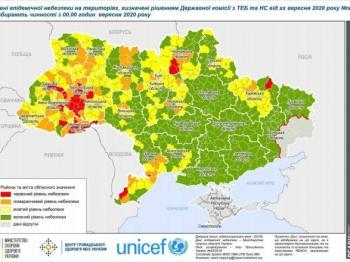 С сегодняшнего дня в Украине действует новое эпидемическое зонирование