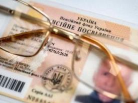 Украинским пенсионерам пересчитают размер выплат 5 раз