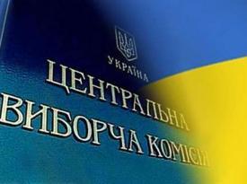 На выборах зафиксирована самая низкая явка избирателей за всю историю независимой Украины