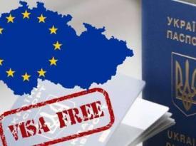 Украинцам открывают безвиз в еще одну страну