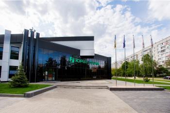 «Юрія-Фарм» відкриває новий завод у Черкасах