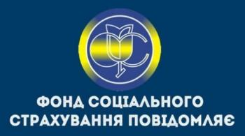 Фонд соцстрахования заявил о нехватке средств для выплаты больничных