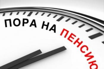 Частина українців може залишитися без пенсій з 2022 року