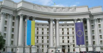 В Украине пересмотрели требования для предоставления субсидий