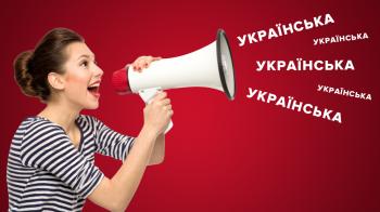 За три месяца 2021 года украинцы подали более тысячи жалоб за нарушение «языкового закона»
