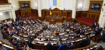 Сегодня Рада проводит три заседания: что хотят рассмотреть оппозиция и Слуга народа