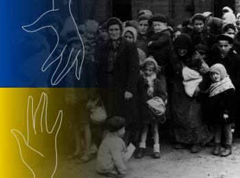 Україна вперше відзначає День пам'яті українців, які рятували євреїв під час Другої світової