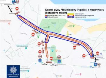 Вихідними на Митниці тимчасово перекриють дорогу, а деякі автобуси змінять рух