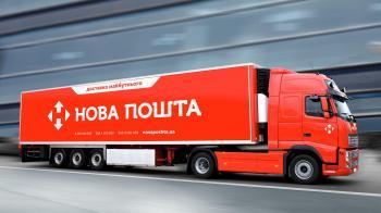 Нова пошта буде доставляти товари з онлайн-магазинів Туреччини
