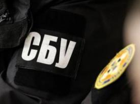 СБУ проведет в Черкасской области учения