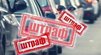 Водителей в Украине предупредили о штрафе до 17 000: как не попасться