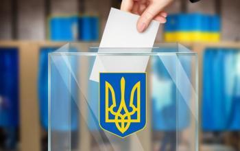 Выборы в Раду: кто идет в нардепы от Черкасской области