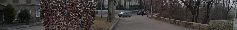 г. Одесса