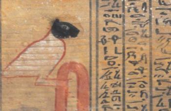 Найдено старейшее изображение древнеегипетского демона