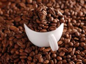 Какой кофе выбрать?