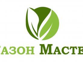 Мы  ГАЗОН  МАСТЕР, ландшафтный дизайн и озеленение