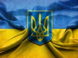 Яким має бути великий герб України і чи потрібен він узагалі