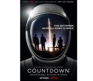 Netflix снимет подготовку астронавтов и запуск первой гражданской миссии в космос на ракете Илона Маска